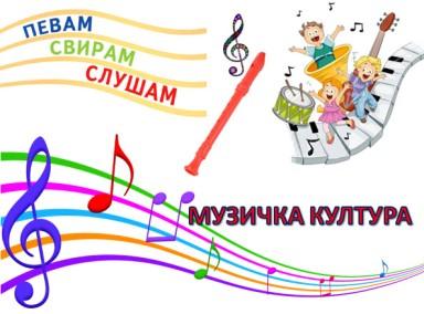 muzicko3