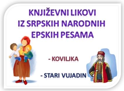 KNJIŽEVNI_LIKOVI_iz_epskih_narodnih_pesama